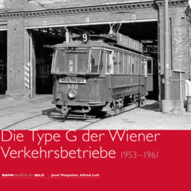 Type G - Cover